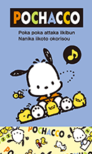 http://wp.cc.sanrio-ce.com/files/images/products/live/products/wall/wall0402_s.png